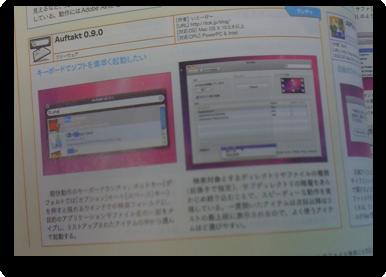 macfan_201001