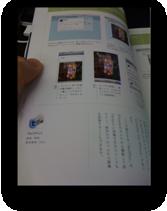 20100222_iphone_camera_life