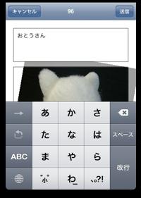 TwitPict_v120