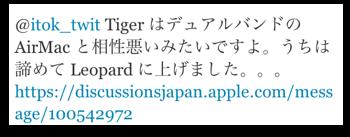 twitter_airmac_tiger