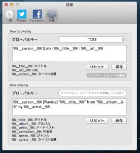 スクリーンショット 2013-06-06 3.49.30