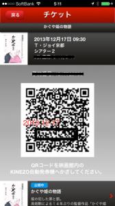 20131218_IMG_5898