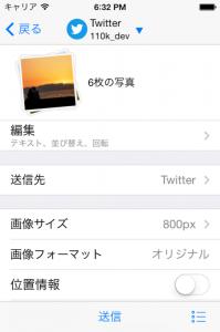 20140325_2