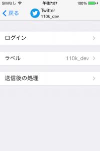 20140325_Screenshot 2014.03.25 19.57.10