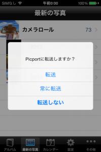 20140326_Screenshot 2014.03.26 00.00.14
