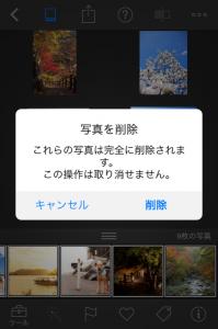 20140326_Screenshot 2014.03.26 00.05.29