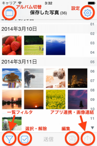 20140325_iOSシミュレータのスクリーンショット 2014.03.25 3.32.57