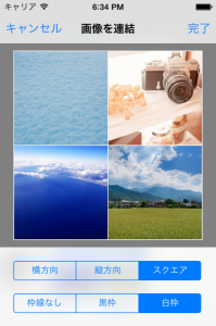 20140324_iOSシミュレータのスクリーンショット 2014.03.01 18.34.07