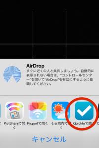 Screenshot 2014.03.23 06.23.03