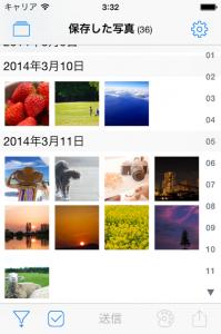 20140325_iOSシミュレータのスクリーンショット 2014.03.25 3.32.57 のコピー