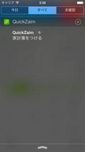 20140710_iOSシミュレータのスクリーンショット 2014.07.10 3.35.29 のコピー