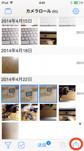 20140930_Screen Shot 2014-09-30 at 4.41.33 のコピー