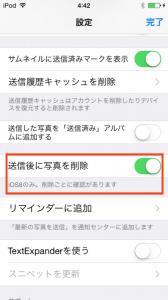 20140930_Screen Shot 2014-09-30 at 4.42.03 のコピー