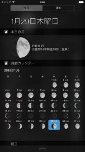 20150210_5