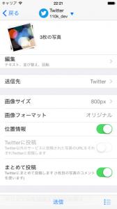 20150212_iOS Simulator Screen Shot 2015.02.12 22.21.45 のコピー