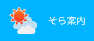 Promotion846x468-450x200