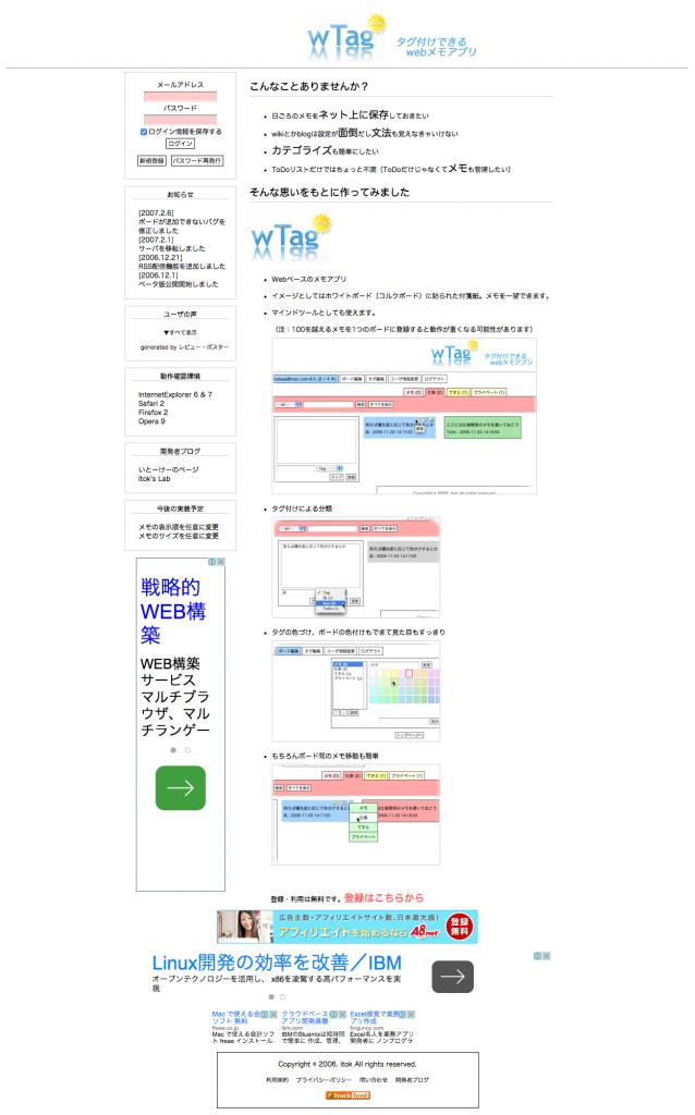 screencapture-wtag-info-1431851257238