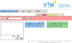 screenshot_all