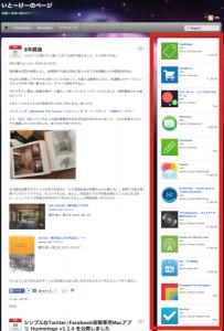 20150602_スクリーンショット 2015-06-02 3.55.35 のコピー