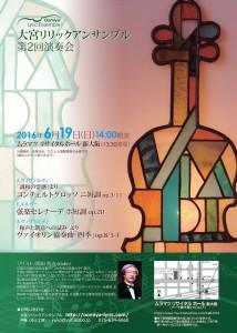 2nd_orig のコピー