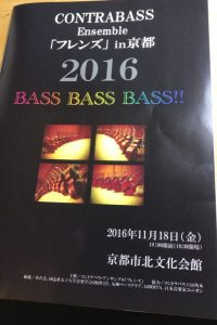 20161118_img_9285