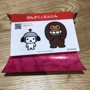 20171109_IMG_0519